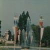 1953 Welwyn Garden City